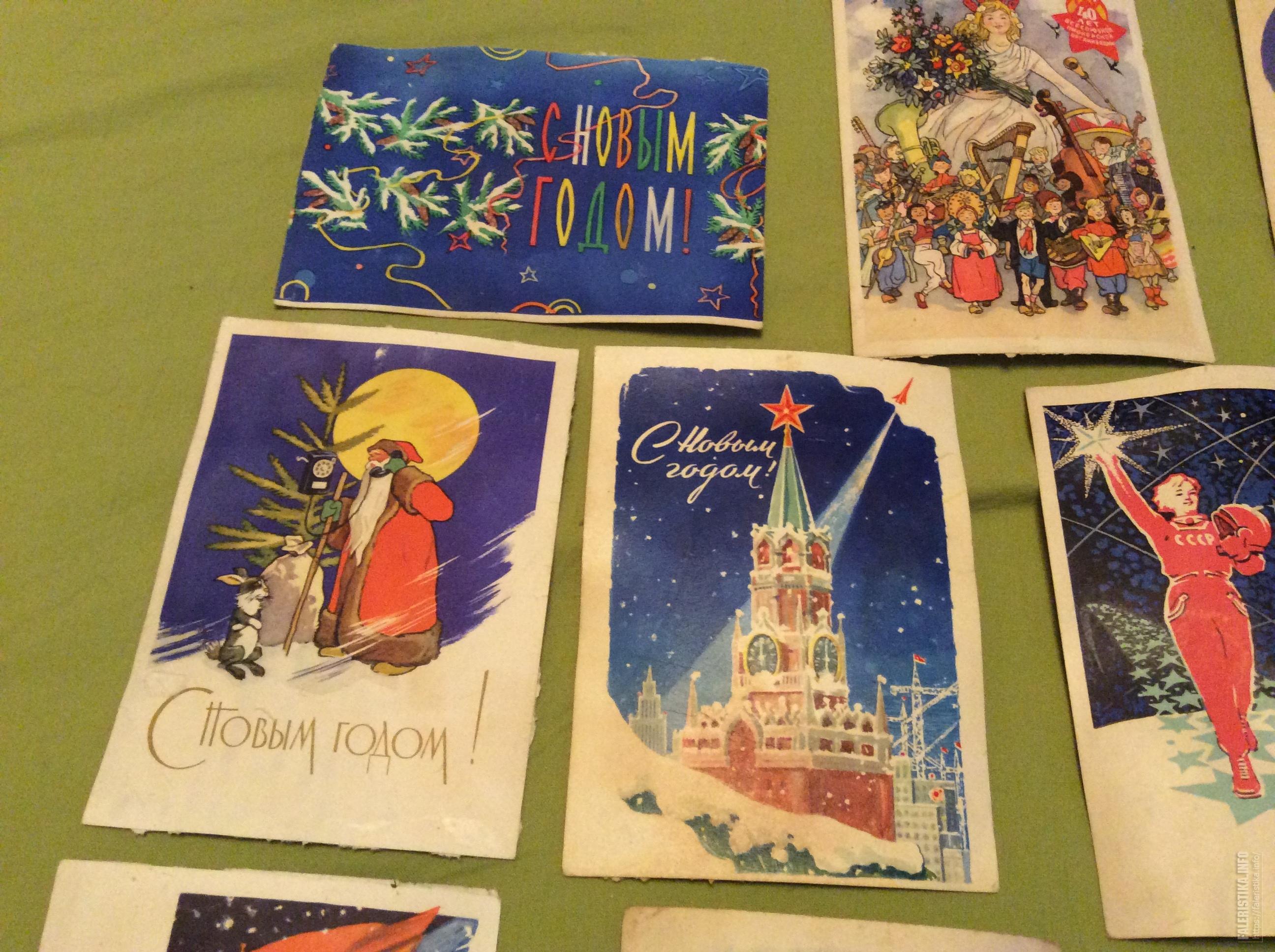 Редкие советские открытки 38