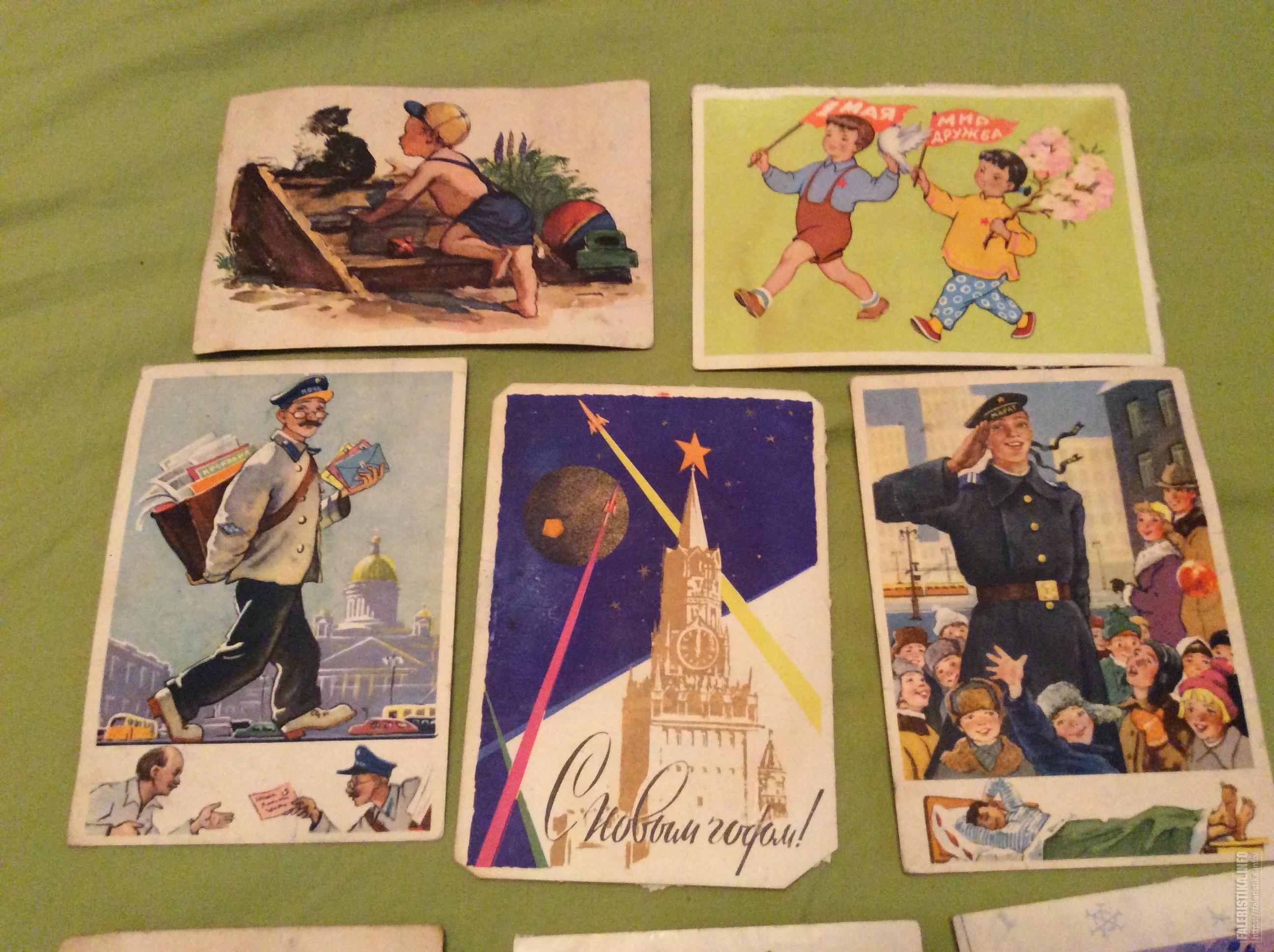 Редкие советские открытки