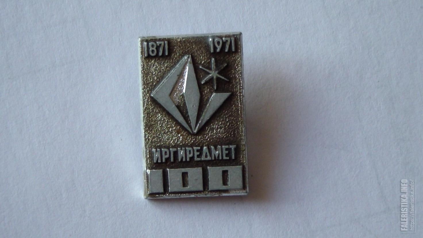 SAM1843.jpg