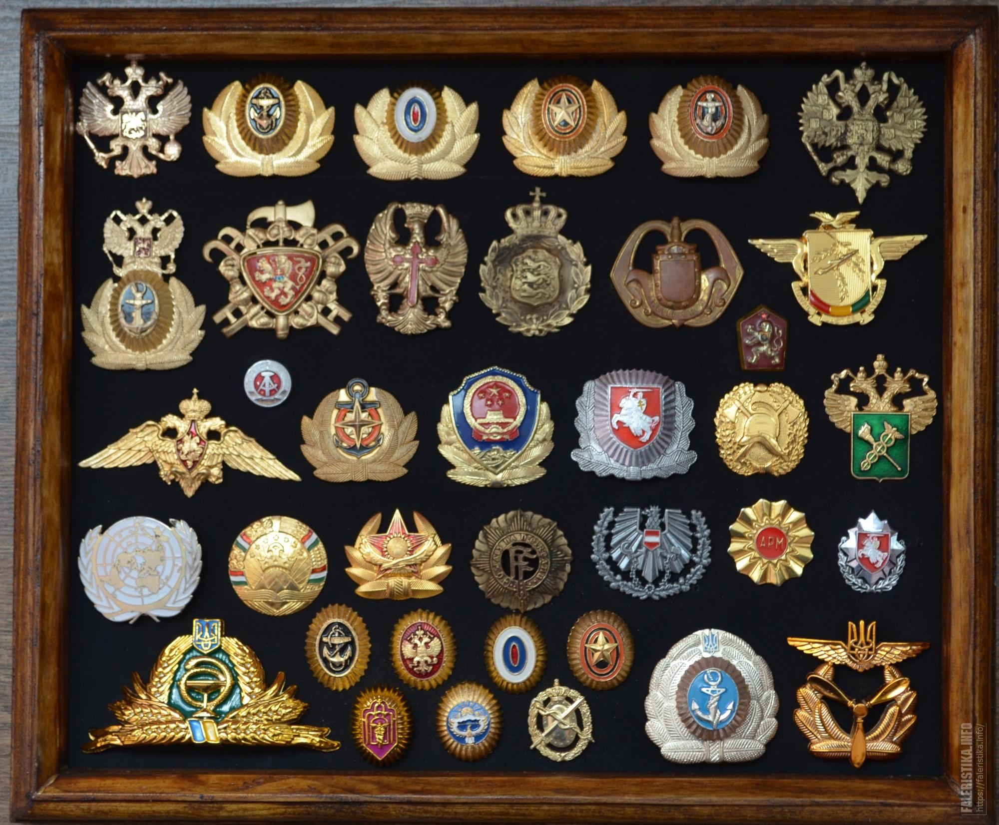 Ордена вов цветные фото с описанием минералов