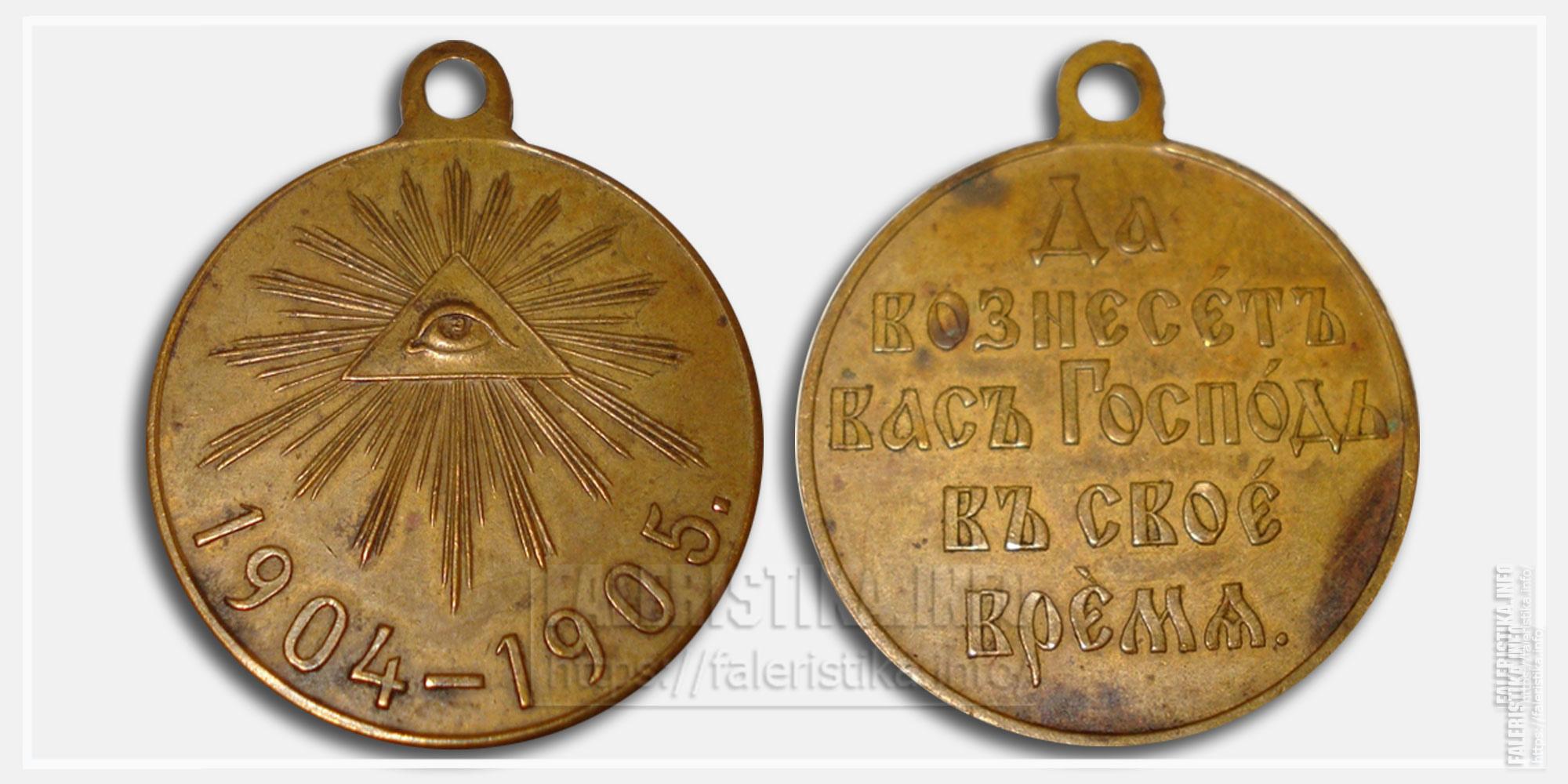 yaponskaya-1904-1905-04.jpg
