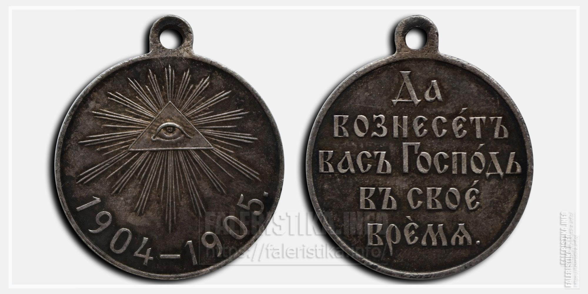 yaponskaya-1904-1905-10.jpg