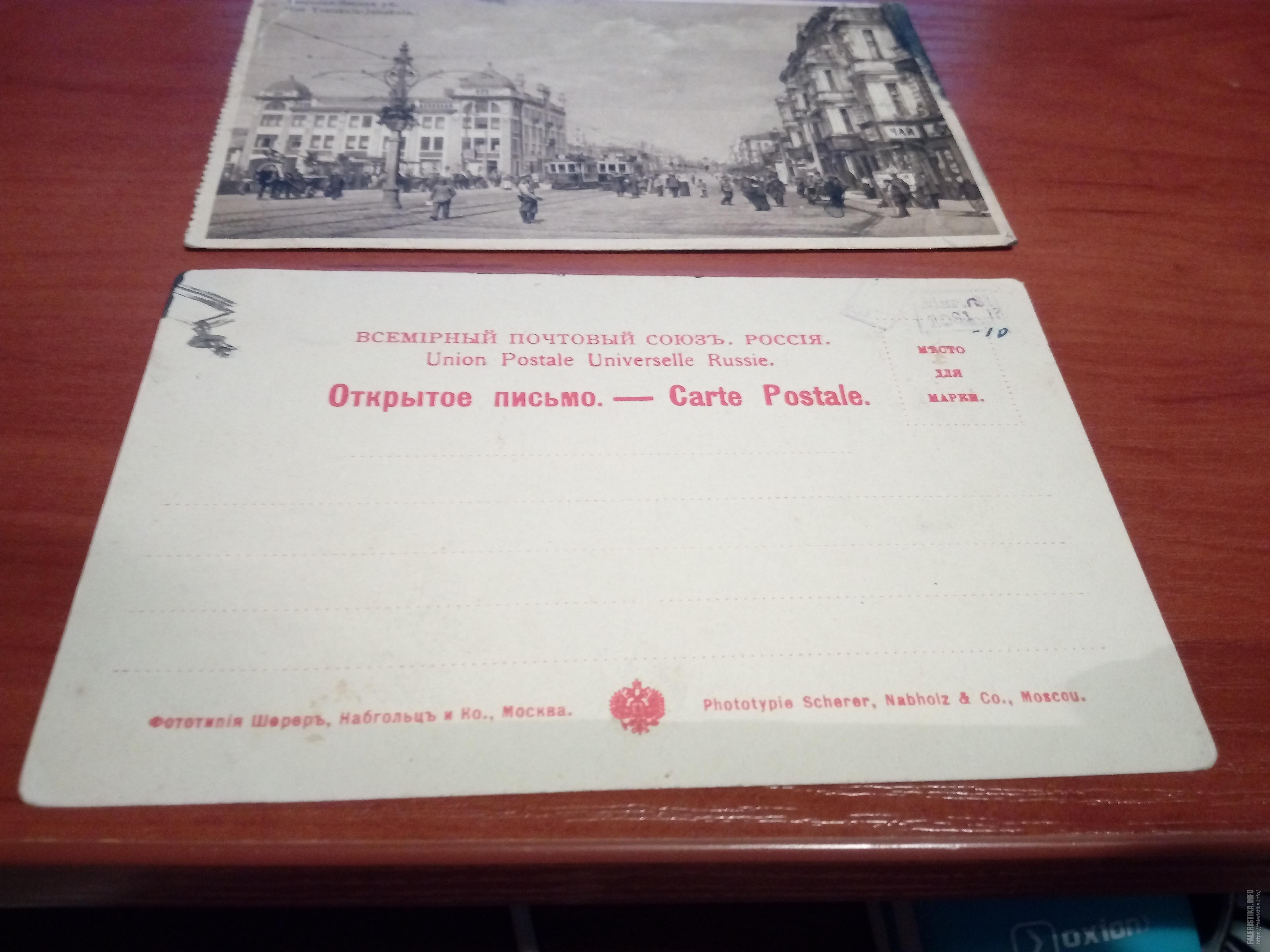 Всемирный почтовый союз открытки куплю