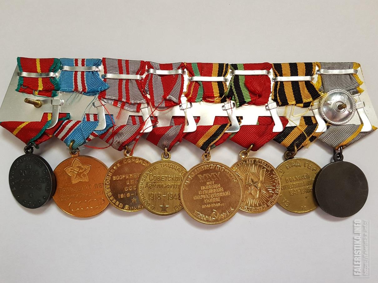 Фото колодок медалей