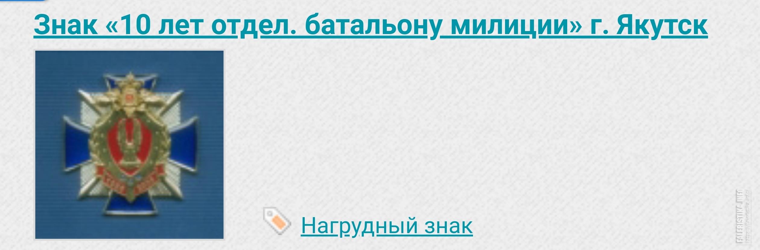 Screenshot20190305-210243Chrome.jpg