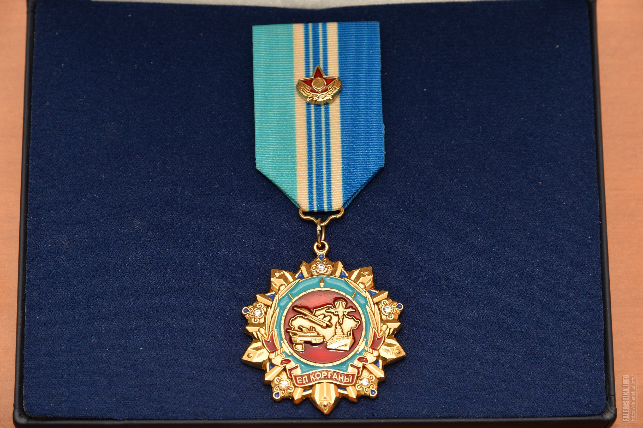 ордена и медали казахстана фото использовании