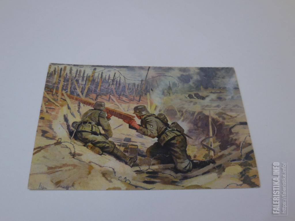 Онлайн каталог открыток 3 рейха, февраля своими руками